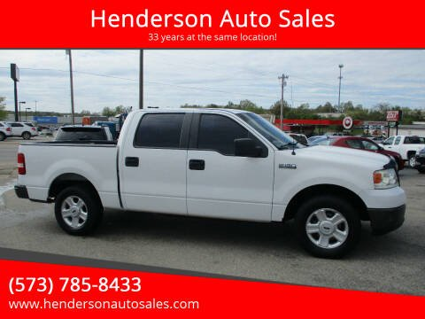 2008 Ford F-150 for sale at Henderson Auto Sales in Poplar Bluff MO