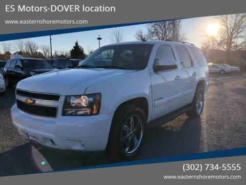 2007 Chevrolet Tahoe for sale at ES Motors-DAGSBORO location - Dover in Dover DE