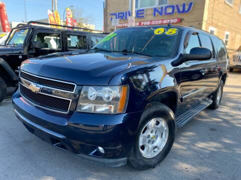 2008 Chevrolet Suburban for sale at Drive Now Autohaus in Cicero IL