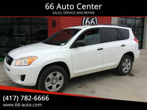 2011 Toyota RAV4 for sale at 66 Auto Center in Joplin MO