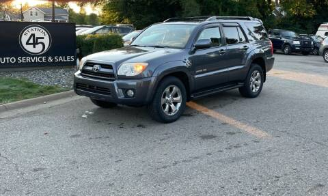 2007 Toyota 4Runner for sale at Station 45 Auto Sales Inc in Allendale MI