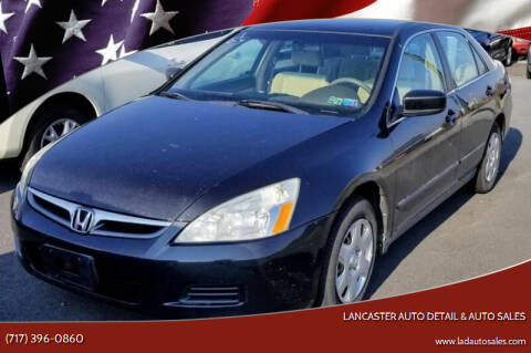 2007 Honda Accord for sale at Lancaster Auto Detail & Auto Sales in Lancaster PA