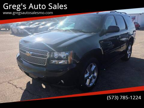 2011 Chevrolet Tahoe for sale at Greg's Auto Sales in Poplar Bluff MO