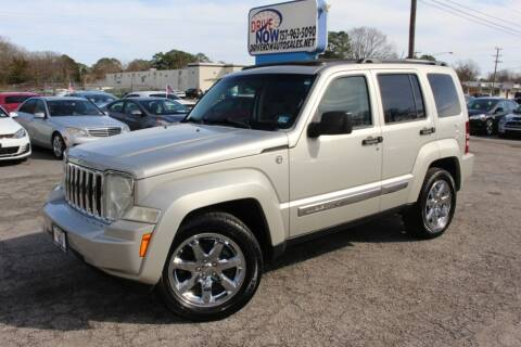 2008 Jeep Liberty for sale at Drive Now Auto Sales in Norfolk VA