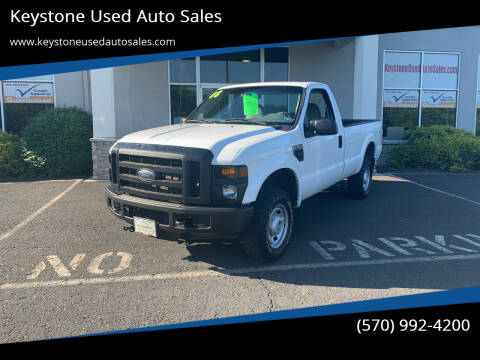 2008 Ford F-250 Super Duty for sale at Keystone Used Auto Sales in Brodheadsville PA