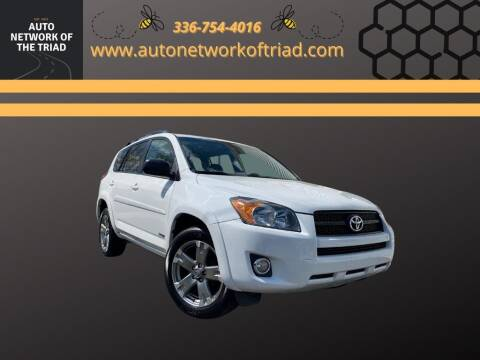 2010 Toyota RAV4 for sale at Auto Network of the Triad in Walkertown NC