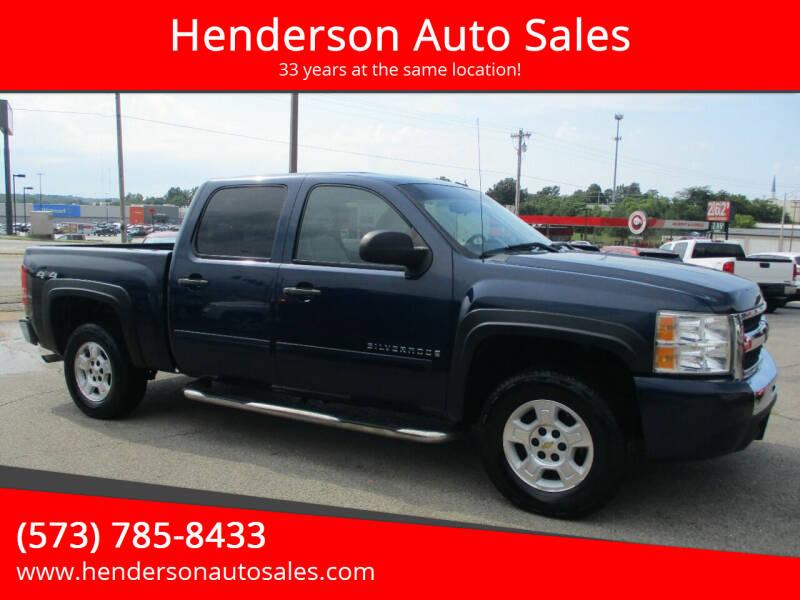 2009 Chevrolet Silverado 1500 for sale at Henderson Auto Sales in Poplar Bluff MO