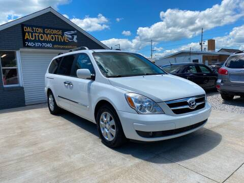 2007 Hyundai Entourage for sale at Dalton George Automotive in Marietta OH