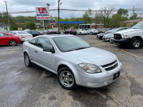 2005 Chevrolet Cobalt for sale at KB Auto Mall LLC in Akron OH