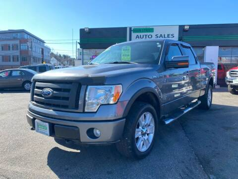 2010 Ford F-150 for sale at Wakefield Auto Sales of Main Street Inc. in Wakefield MA