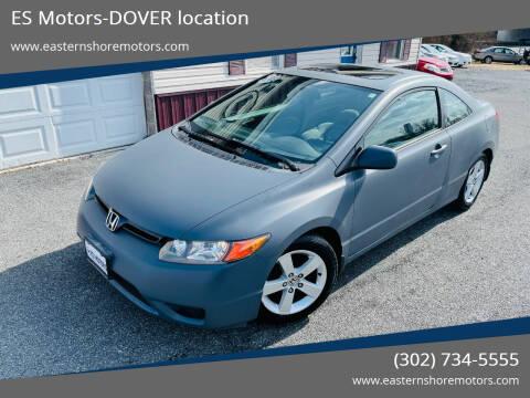 2007 Honda Civic for sale at ES Motors-DAGSBORO location - Dover in Dover DE