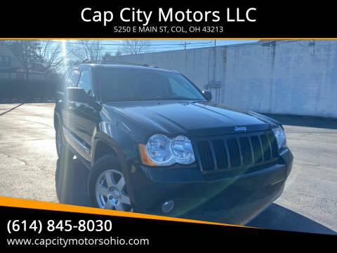 2010 Jeep Grand Cherokee for sale at Cap City Motors LLC in Columbus OH