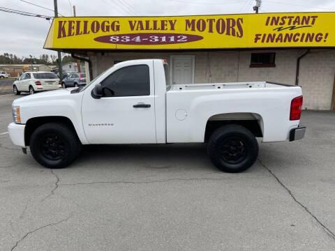 2011 Chevrolet Silverado 1500 for sale at Kellogg Valley Motors in Gravel Ridge AR