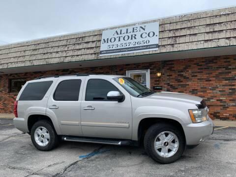 2007 Chevrolet Tahoe for sale at Allen Motor Company in Eldon MO