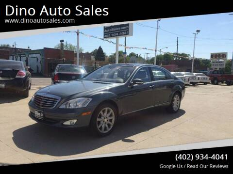 2008 Mercedes-Benz S-Class for sale at Dino Auto Sales in Omaha NE