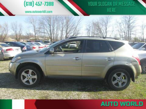 2005 Nissan Murano for sale at Auto World in Carbondale IL