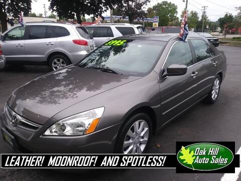 2006 Honda Accord for sale at Oak Hill Auto Sales of Wooster, LLC in Wooster OH