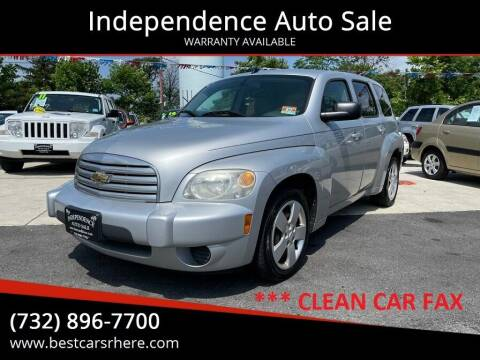 2009 Chevrolet HHR for sale at Independence Auto Sale in Bordentown NJ