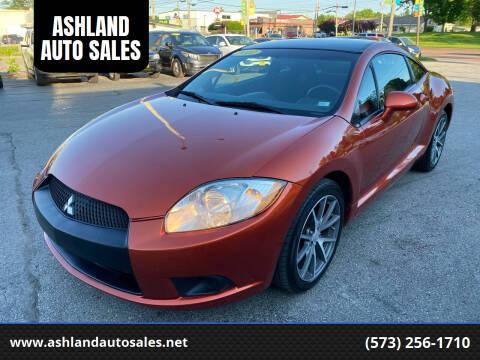 2012 Mitsubishi Eclipse for sale at ASHLAND AUTO SALES in Columbia MO