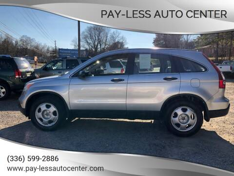 2009 Honda CR-V for sale at Pay-Less Auto Center in Roxboro NC