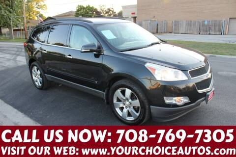 2010 Chevrolet Traverse for sale at Your Choice Autos in Posen IL