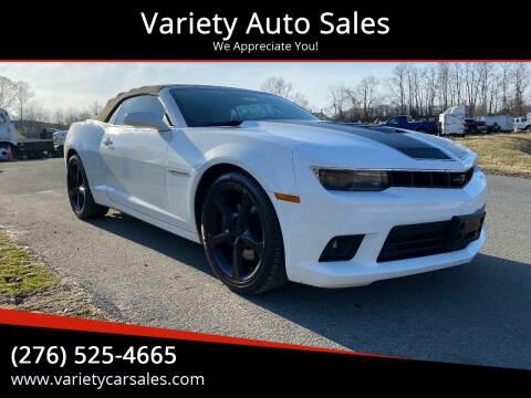 2014 Chevrolet Camaro for sale at Variety Auto Sales in Abingdon VA