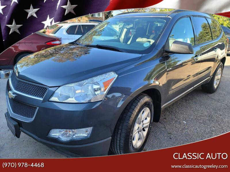 2011 Chevrolet Traverse for sale at Classic Auto in Greeley CO