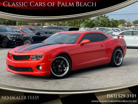 2010 Chevrolet Camaro for sale at Classic Cars of Palm Beach in Jupiter FL