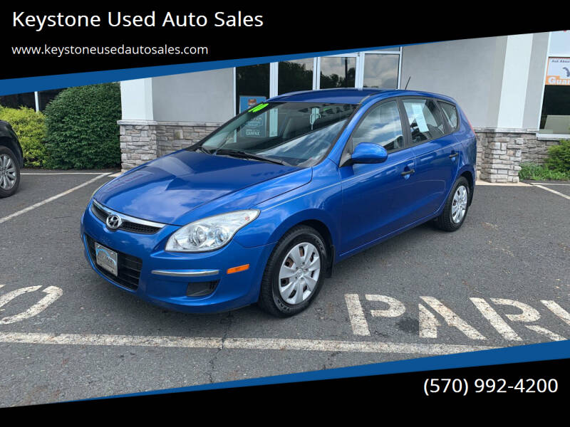 2010 Hyundai Elantra Touring for sale at Keystone Used Auto Sales in Brodheadsville PA