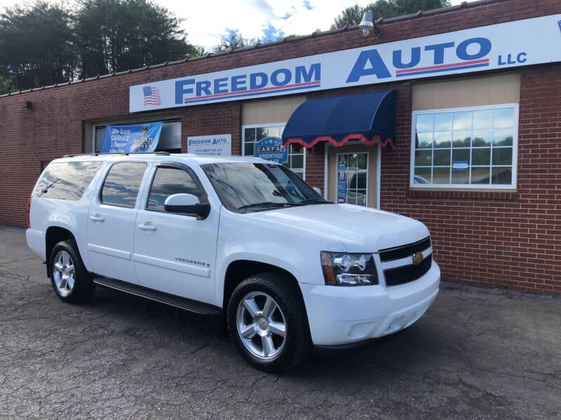 2008 Chevrolet Suburban for sale at FREEDOM AUTO LLC in Wilkesboro NC