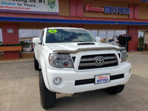 2010 Toyota Tacoma for sale at Ohana Motors in Lihue HI