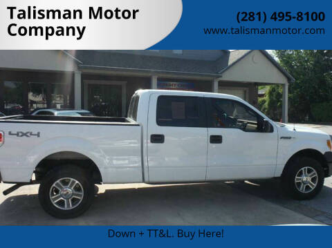 2010 Ford F-150 for sale at Talisman Motor Company in Houston TX