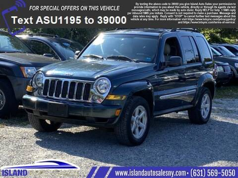 2005 Jeep Liberty for sale at Island Auto Sales in East Patchogue NY