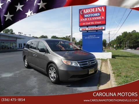 2011 Honda Odyssey for sale at CAROLINA MOTORS in Thomasville NC