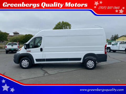 2017 RAM ProMaster Cargo for sale at Greenbergs Quality Motors in Napa CA