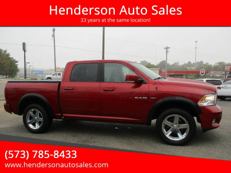 2009 Dodge Ram Pickup 1500 for sale at Henderson Auto Sales in Poplar Bluff MO