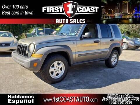 2007 Jeep Liberty for sale at 1st Coast Auto -Cassat Avenue in Jacksonville FL