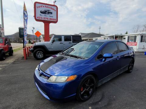 2007 Honda Civic for sale at Ford's Auto Sales in Kingsport TN