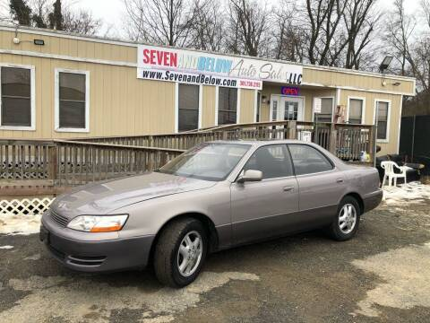 1993 Lexus ES 300 for sale at Seven and Below Auto Sales, LLC in Rockville MD