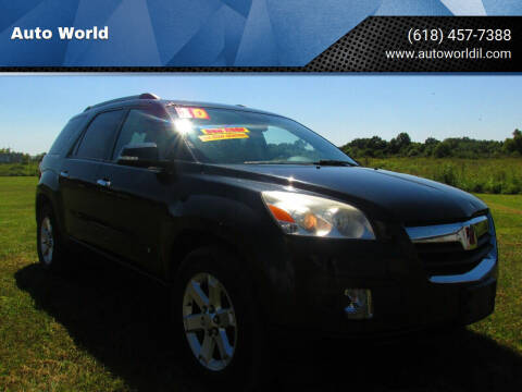 2010 Saturn Outlook for sale at Auto World in Carbondale IL
