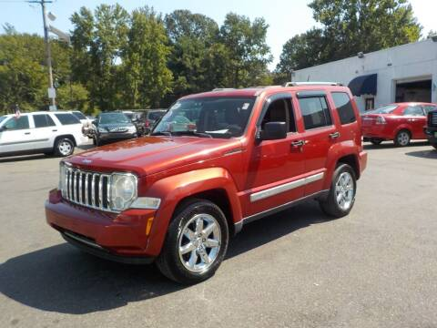 2008 Jeep Liberty for sale at United Auto Land in Woodbury NJ