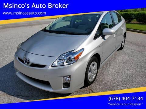 2011 Toyota Prius for sale at Msinco's Auto Broker in Snellville GA