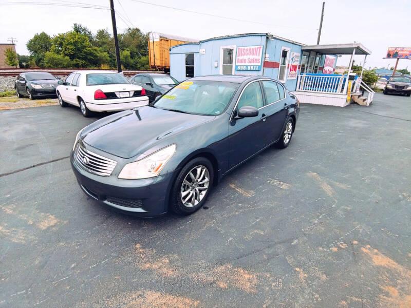 2008 Infiniti G35 for sale at DISCOUNT AUTO SALES in Murfreesboro TN