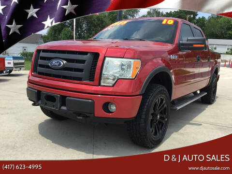 2010 Ford F-150 for sale at D & J AUTO SALES in Joplin MO