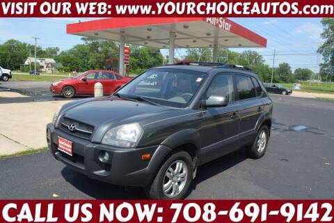 2008 Hyundai Tucson for sale at Your Choice Autos - Crestwood in Crestwood IL