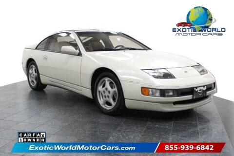 1991 Nissan 300ZX for sale at Exotic World Motor Cars in Addison TX