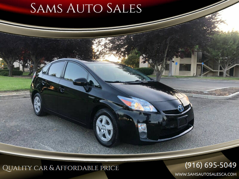 2011 Toyota Prius for sale at Sams Auto Sales in North Highlands CA