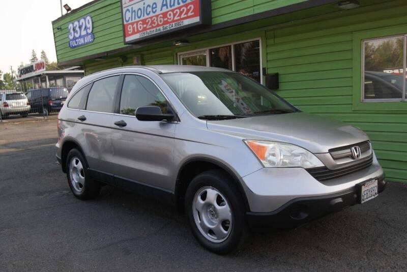 2008 Honda CR-V for sale at Amazing Choice Autos in Sacramento CA