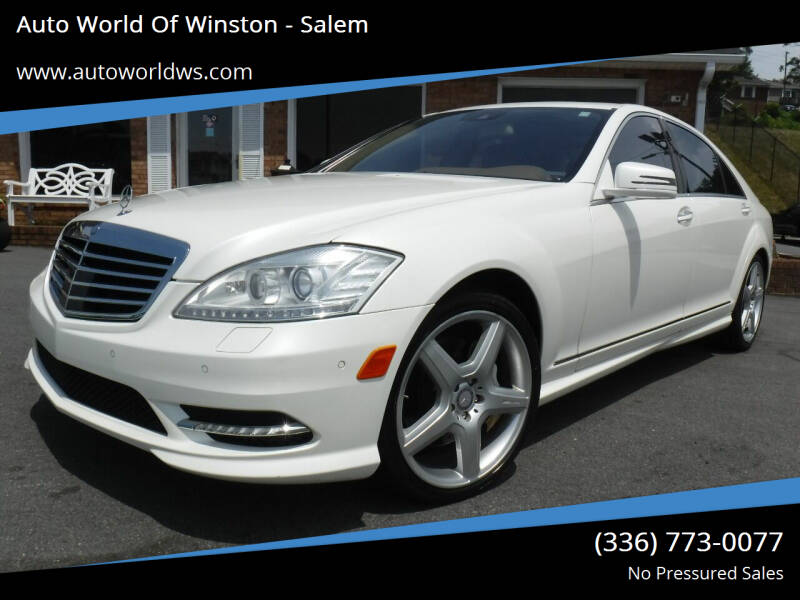 2011 Mercedes-Benz S-Class for sale at Auto World Of Winston - Salem in Winston Salem NC