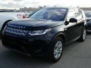 2020 Land Rover Discovery Sport for sale at Cj king of car loans/JJ's Best Auto Sales in Troy MI
